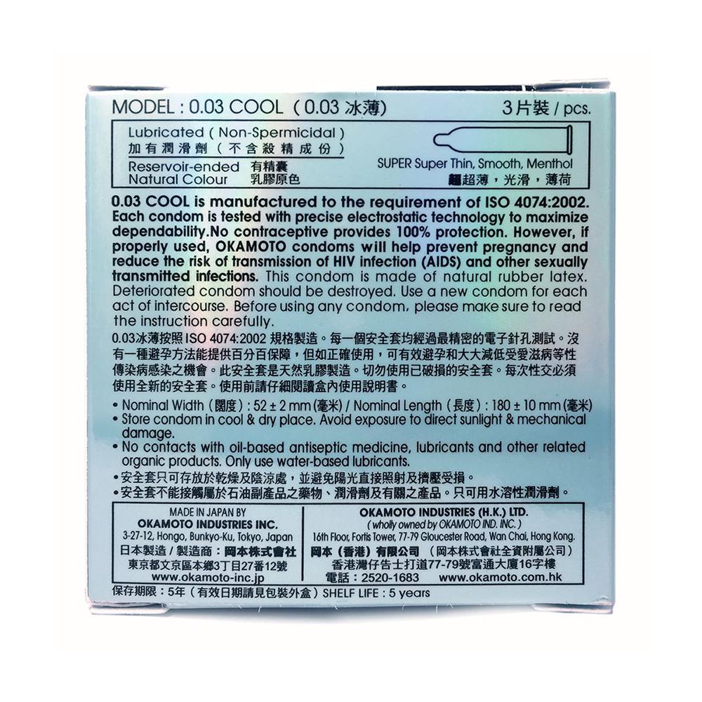 Bao cao su Okamoto 0.03 Cool siêu mỏng bóng láng mát lạnh, Hộp 3 cái