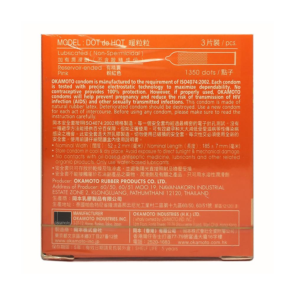 Bao cao su Okamoto Dot de Hot gai nóng truyền nhiệt nhanh, Hộp 3 cái