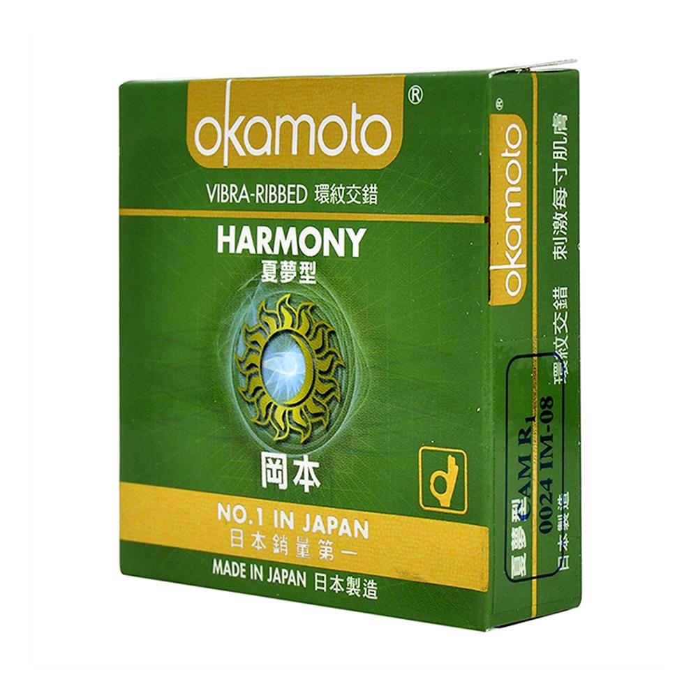 Bao cao su Okamoto Harmony