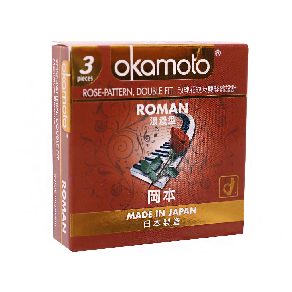 Bao cao su Okamoto Roman gân hoa hồng