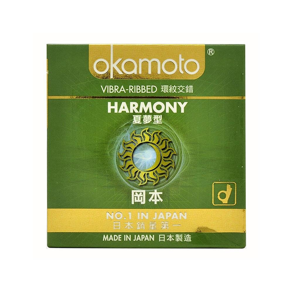 Bao cao su Okamoto Harmony gân sọc tăng khoái cảm, Hộp 3 cái
