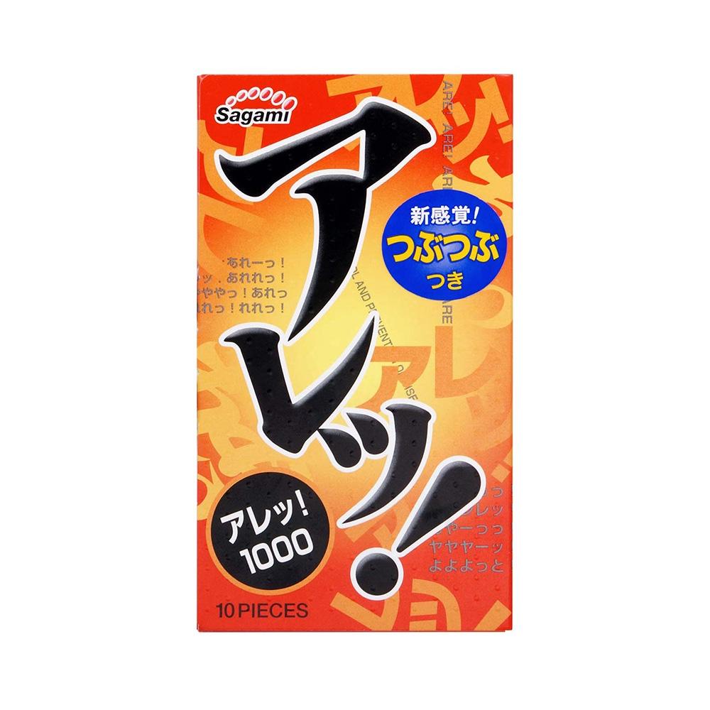 Bao cao su Sagami Are Are gân, tăng khoái cảm, Hộp 10 cái