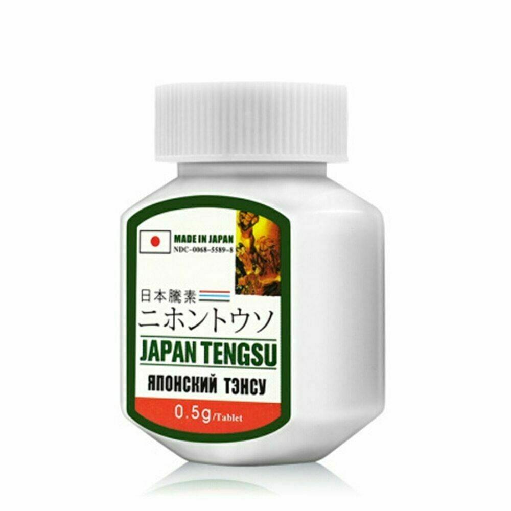 Thuốc cường dương thảo dược Japan Tengsu của Nhật Bản, Hộp 16 viên