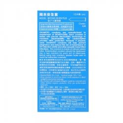 Bao cao su Okamoto Beyond Seven Plus (diệt tinh trùng), Hộp 12 cái