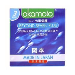 Bao cao su Okamoto Beyond Seven Plus (diệt tinh trùng), Hộp 3 cái