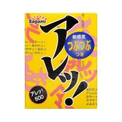 Bao cao su Sagami Are Are gân, tăng khoái cảm, Hộp 5 cái