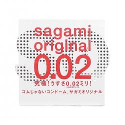 Bao cao su Sagami Original 0.02 siêu mỏng, Hộp 1 cái