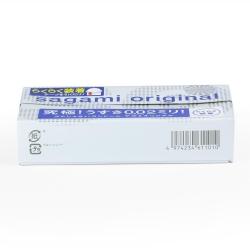 Bao cao su Sagami Original 0.02 Quick siêu mỏng, Hộp 6 cái