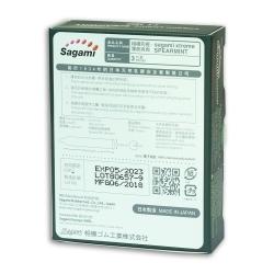 Bao cao su Sagami Xtreme Spearmint hương bạc hà dịu nhẹ, Hộp 3 cái
